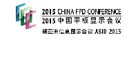 logo of China FPD Conference 2015