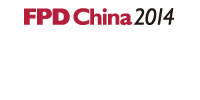 logo of FPD China 2014