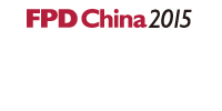 logo of FPD China 2015