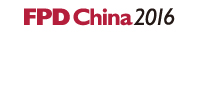 logo of FPD China 2016